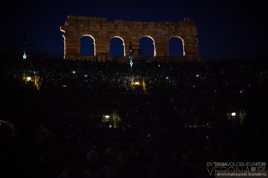 ночь и опера