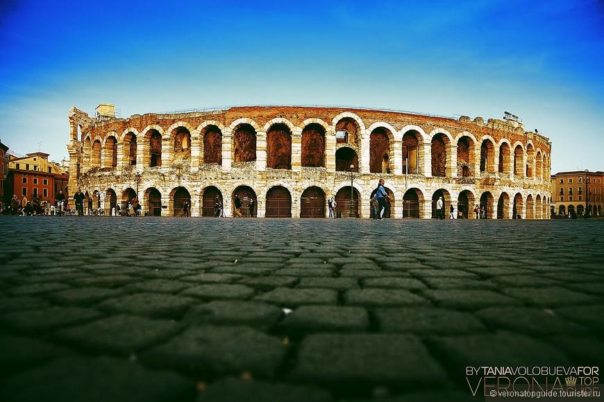 Амфитеатр Арена I век н.э.