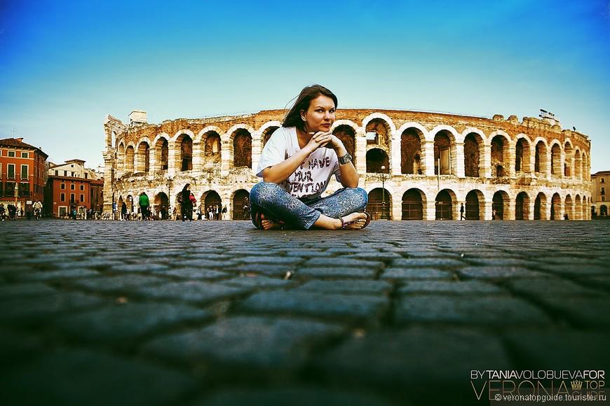 Послушайте историю Арены и оперы в Вероне