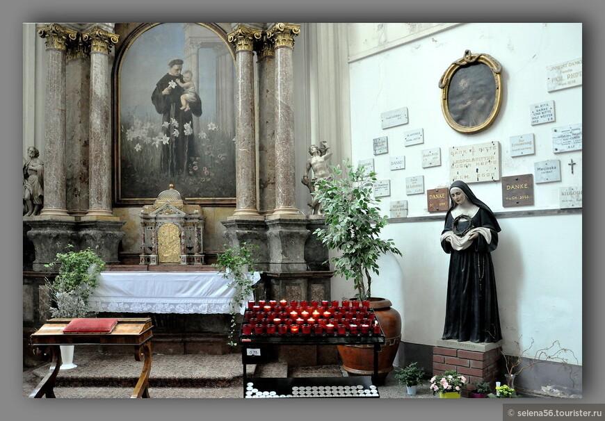 Капелла святого Антония Падуанского  в Миноритенкирхе  светлая ,как и сам образ этого Святого.За  несколько дней до этого мы  побывали в Падуе . Там находится  собор святого Антония Падуанского .Там   такая энергетика !