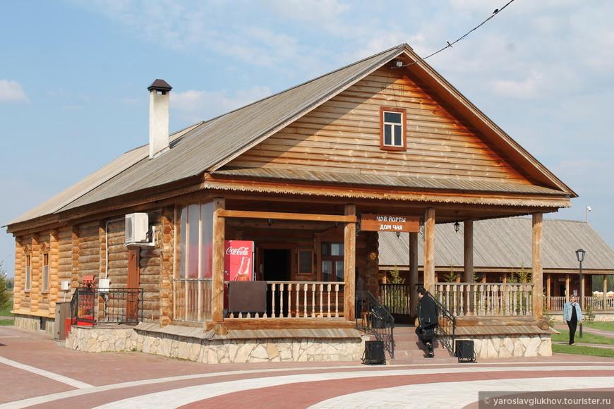 """""""Дом чая"""" — это кафе, где можно перекусить. Мы не заходили, так как подкрепились в Болгарском Городище."""