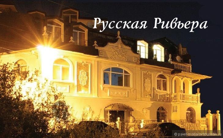 Снять дом в Ульцинская ривьера без посредников