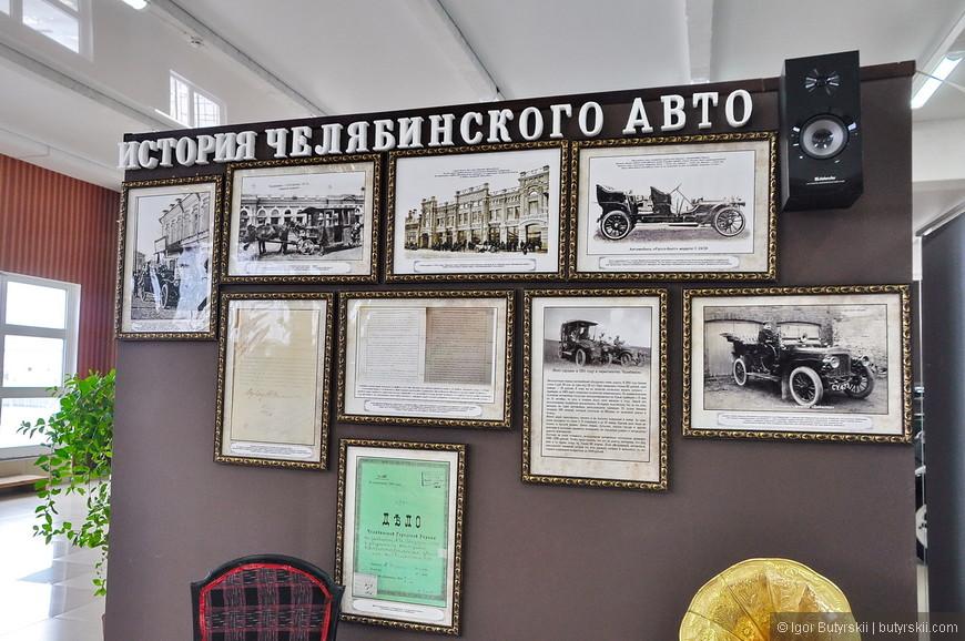31. Тематические стены музея, есть также информация про основателей автомобильных компаний.