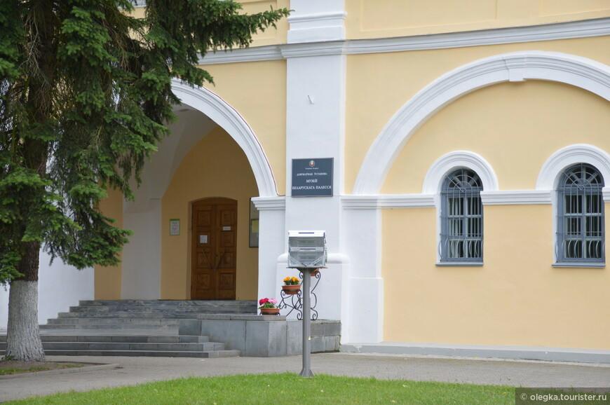 В части бывшего Иезуитского коллегиума сейчас находится Музей Белорусского Полесья.