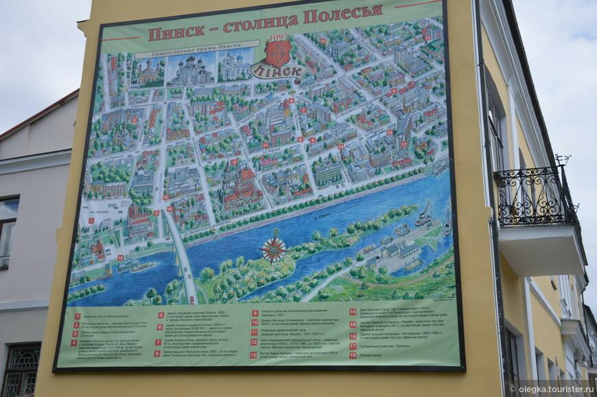 Пинск - столица Полесья.jpg