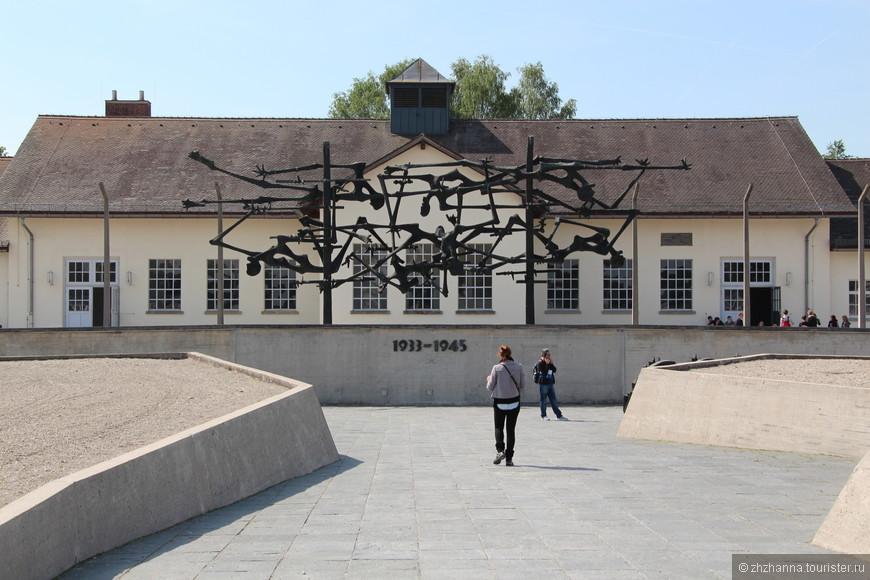 Концлагерь Дахау был один из первых лагерей для политических заключенных в Германии. Его площадь составляла 235 гектаров. Он стал так называемым эталоном для учреждения других концлагерей. Концлагерь Дахау действовал около 12 лет. За это время его заключенными стали порядка 250000 человек, выходцев из различных стран всей Европы. Число погибших превышает 70000 человек. Тех, кому удалось выжить, освободили войска США лишь в апреле 1945 года. В этом лагере практически постоянно разрабатывались и совершенствовались новые способы и формы наказаний и издевательств над заключенными, проводились жестокие опыты над людьми, в том числе и медицинские, в числе прочих и  исследования способов руководства и контроля над человеческим поведением и сознанием. Всего лишь в течение 1941- 1942 гг. было осуществлено свыше 500 опытов над заключенными.