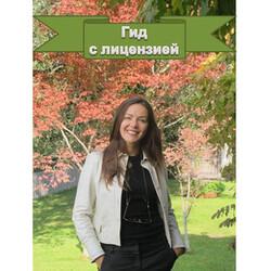 Наталья Чернобай