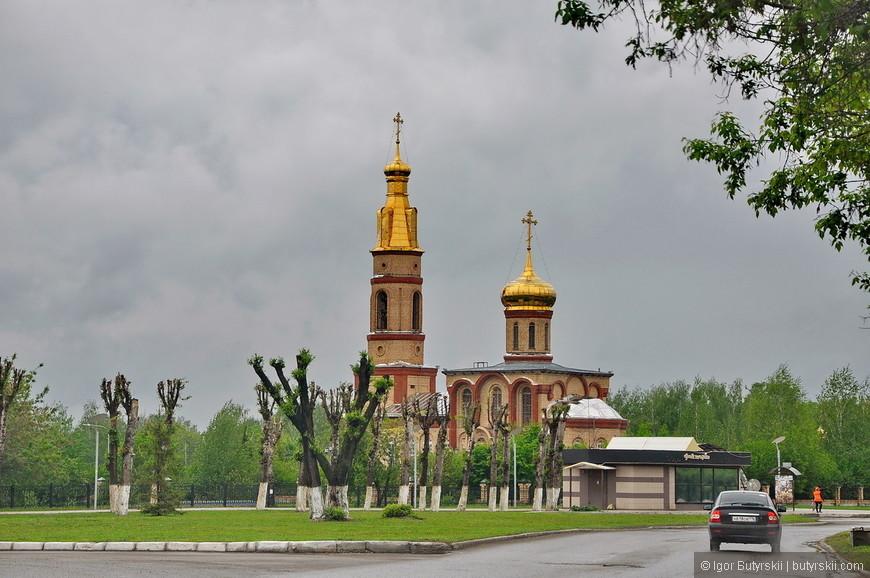 09. Есть и православные церкви. Город неоднократно получал звание «самый благоустроенный город России» (2000, 2003 2011).