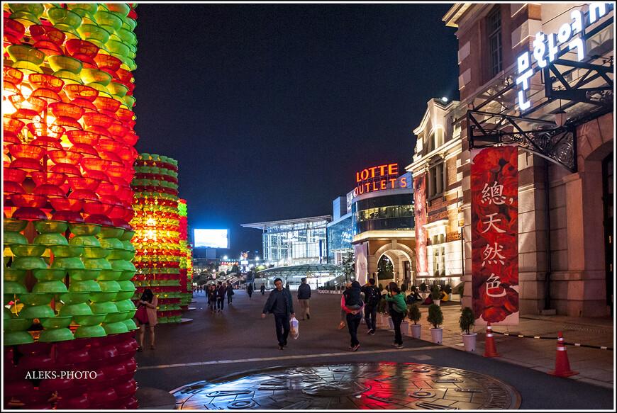 """Мы погуляли немного среди ночных огней привокзальной площади, дыша вечерней прохладой. Мы были в Сеуле в октябре и ближе к вечеру становилось ощутимо прохладно. Недаром Корею называют """"страной утренней свежести""""."""