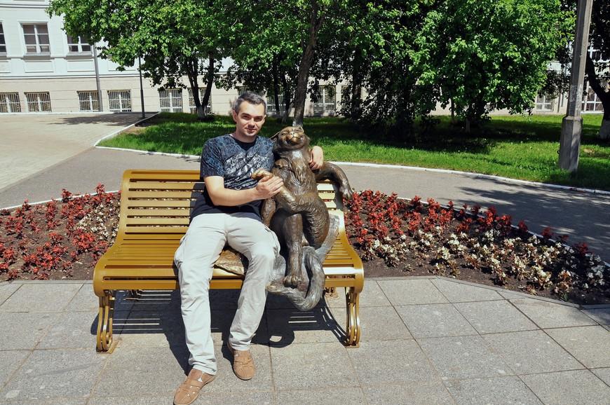 Я и Йошкин кот