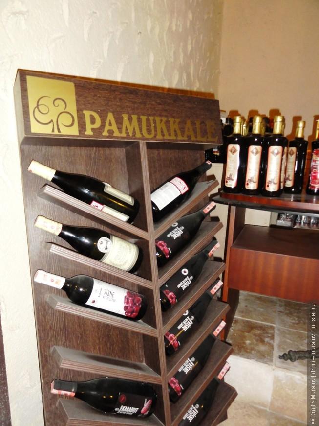 Там предлагают испить разные вина