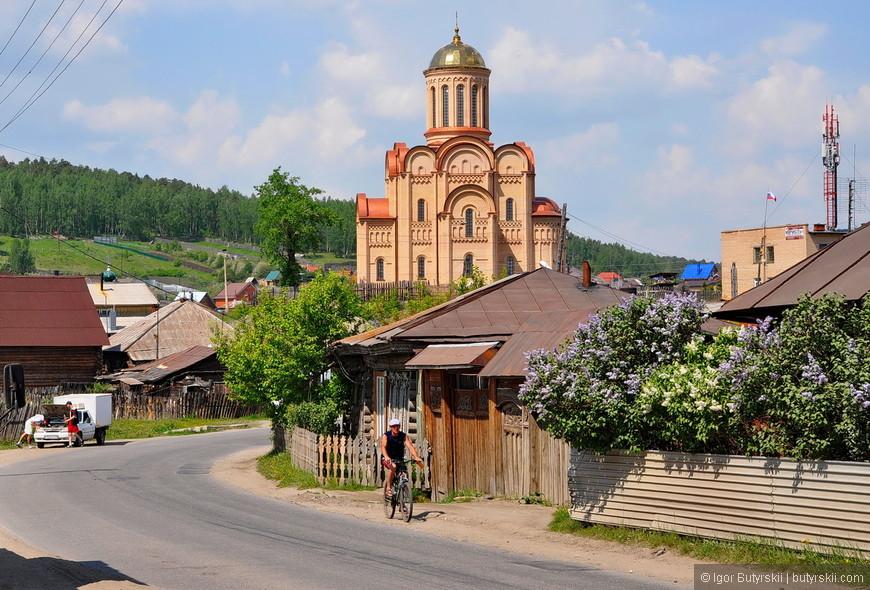 01. Религиозные объекты в городе есть, но их очень мало. Сказывается промышленный рост в советское время, все лишнее уничтожалось.