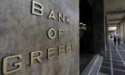 Греческие банки закрылись