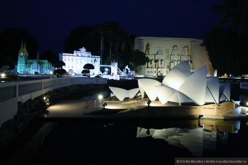 Сиднейская опера в парке Мини-Сиам
