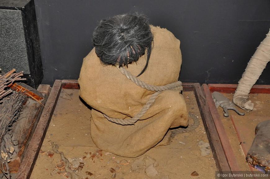 13. Перуанская мумия.