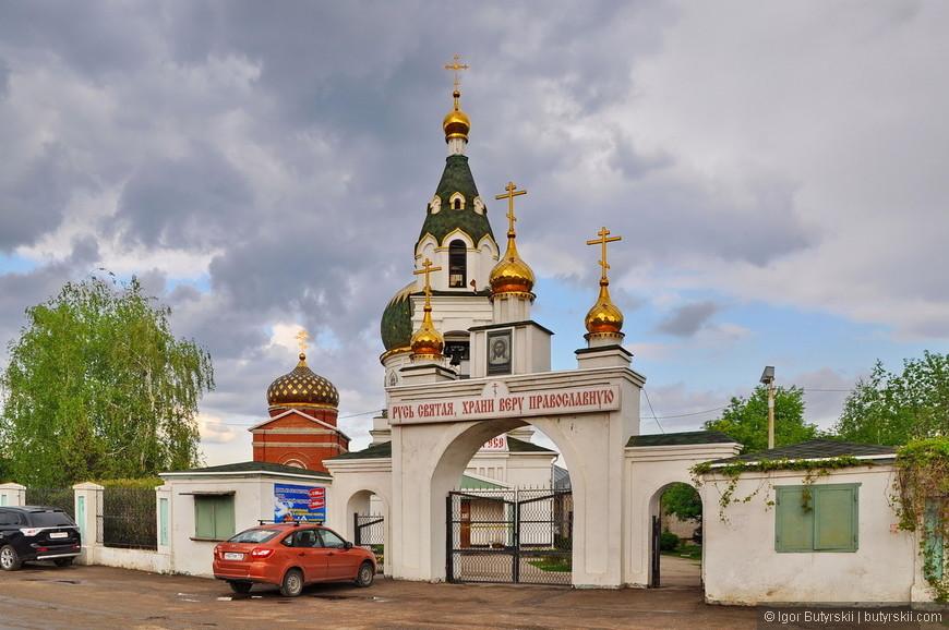 20. Храм святых бессребренников Космы и Дамиана был построен в 1859 году. Является памятников архитектуры.