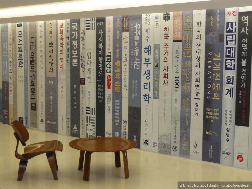 Так оформлено в книжном магазине