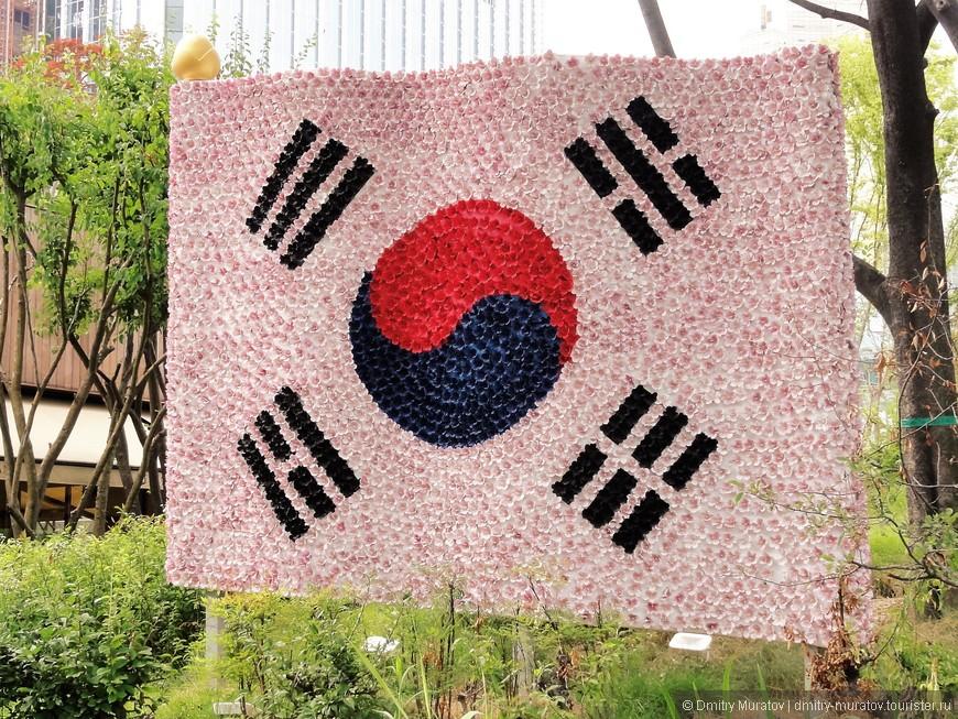Флаг сделан из цветочков