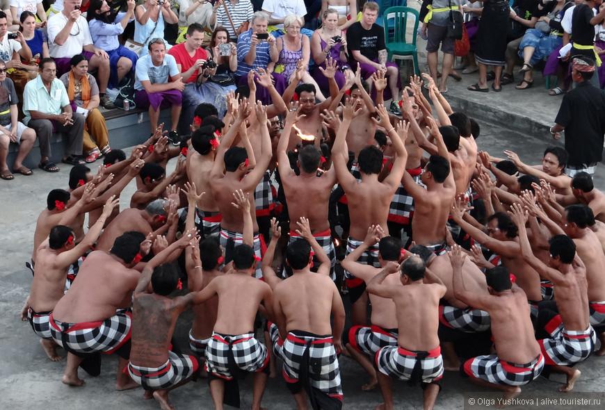 Действие танца Кечак (kecak) всегда происходит перед закатом. Танец начинается с ритмических песнопений балийских мужчин, одетых в клетчатые саронги. Мужчины концентрическими кругами сидят вокруг единственного источника света — подсвечника с огнем, при этом качаясь вперед и назад, вздымая руки вверх и издавая ритмичное трансовое «кечак-чак-чак», благодаря чему создаётся своеобразная мистическая атмосфера...)))