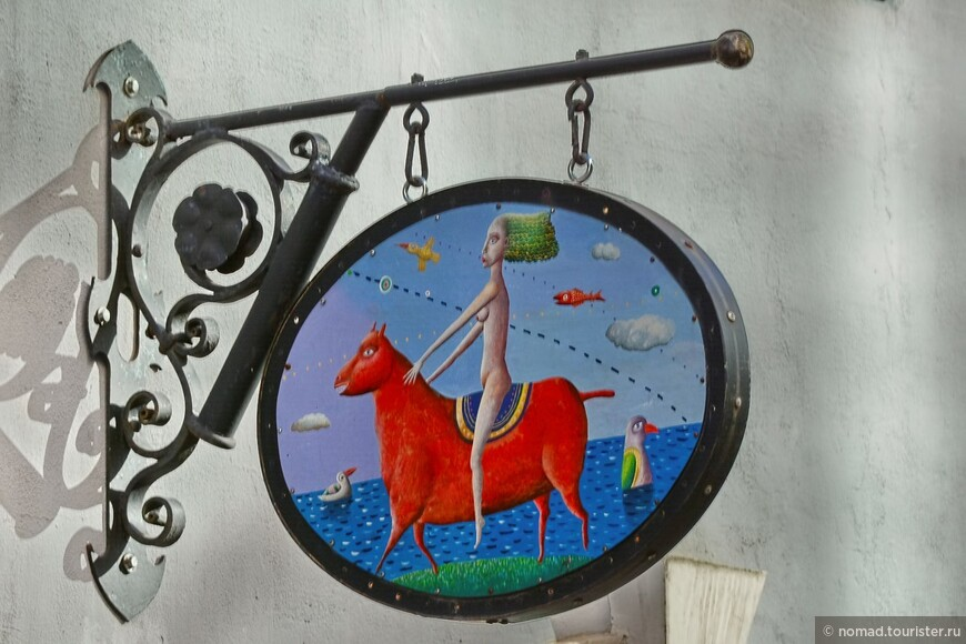 Купание красного коня...