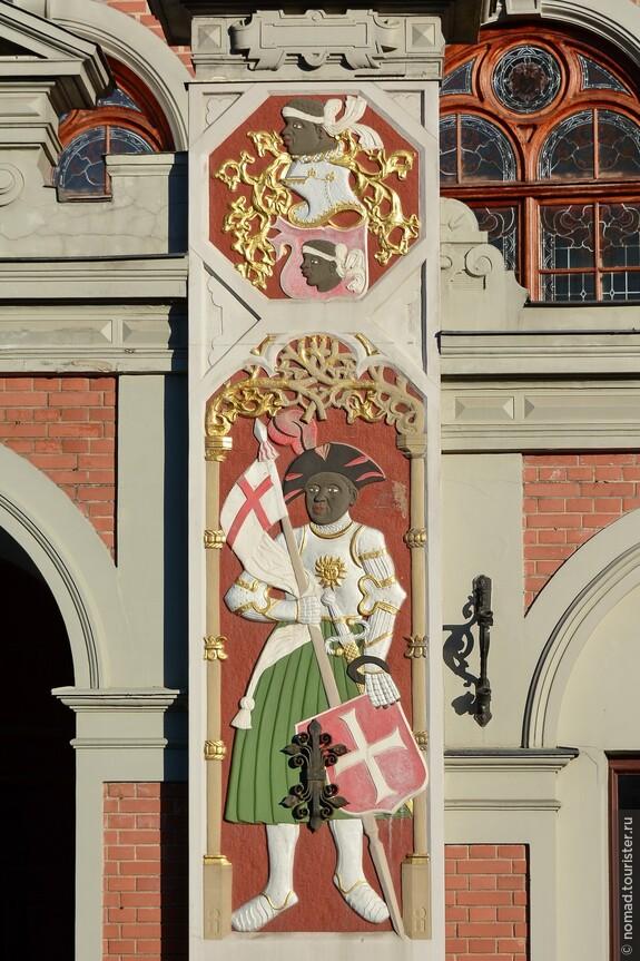 Герб Черноголовых