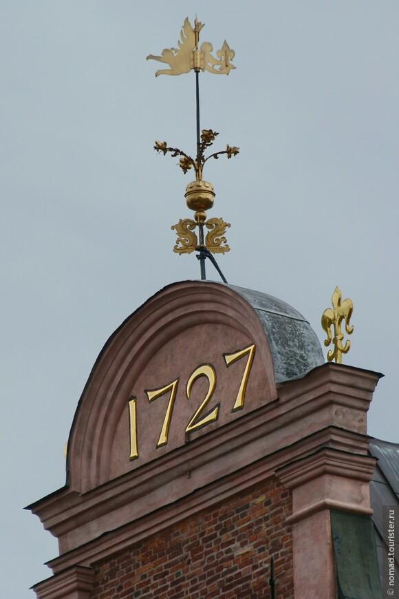 Совсем недавно построили... всего 288 лет назад...