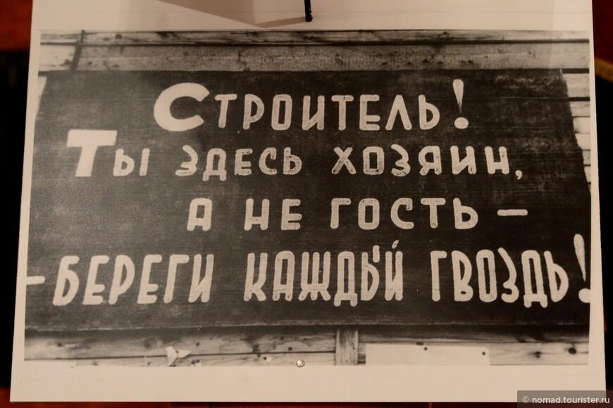 Плакат советских времен - фото из Военного музея