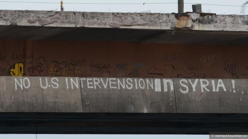 Надпись на мосту...