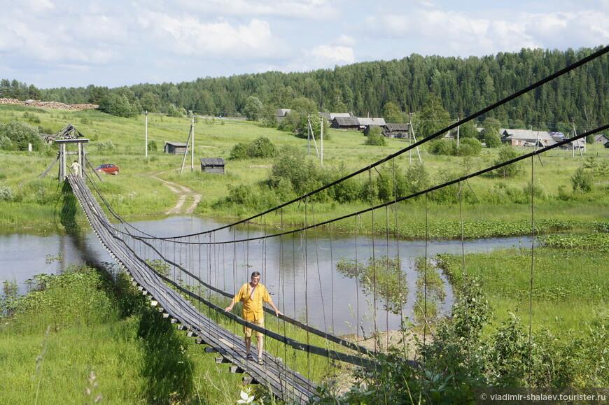 Подвесной мост через Стрельну в Анохинское.