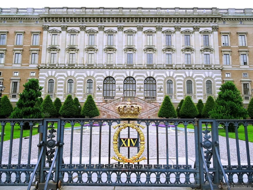 Королевский дворец - официальная резиденция шведского короля Карла XVI Густава