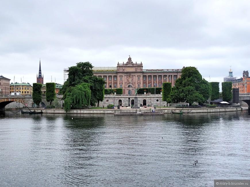 Риксдаг - здание шведского парламента