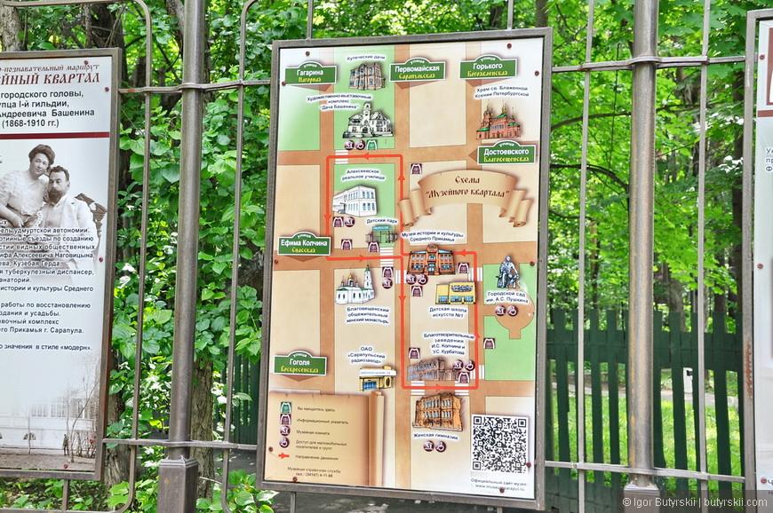24. В городе есть туристический маршрут, даже встретил такой баннер на улице.