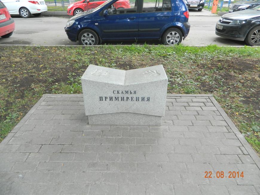 Вот такая скамейка есть в нашем городе)))