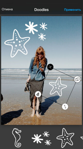 10 бесплатных приложений, которые помогут не скучать на пляже