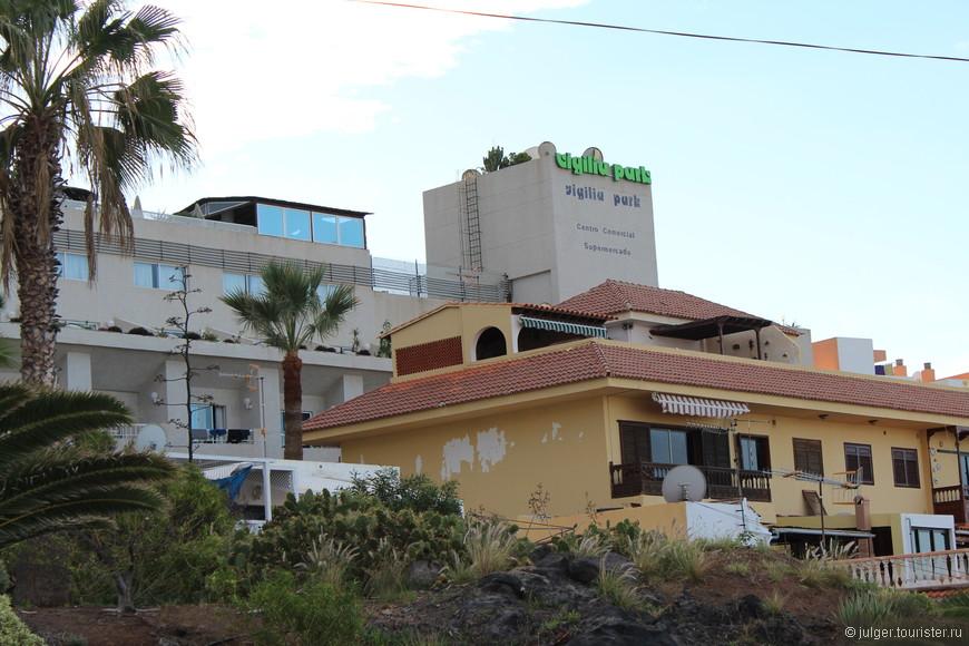 Вверху виднеется вывеска нашего отеля Vigilia Park 2*. Ночью её не легко заметить, но благодаря отзывчивым испанцам, нашли мы наш отель за 15 минут.