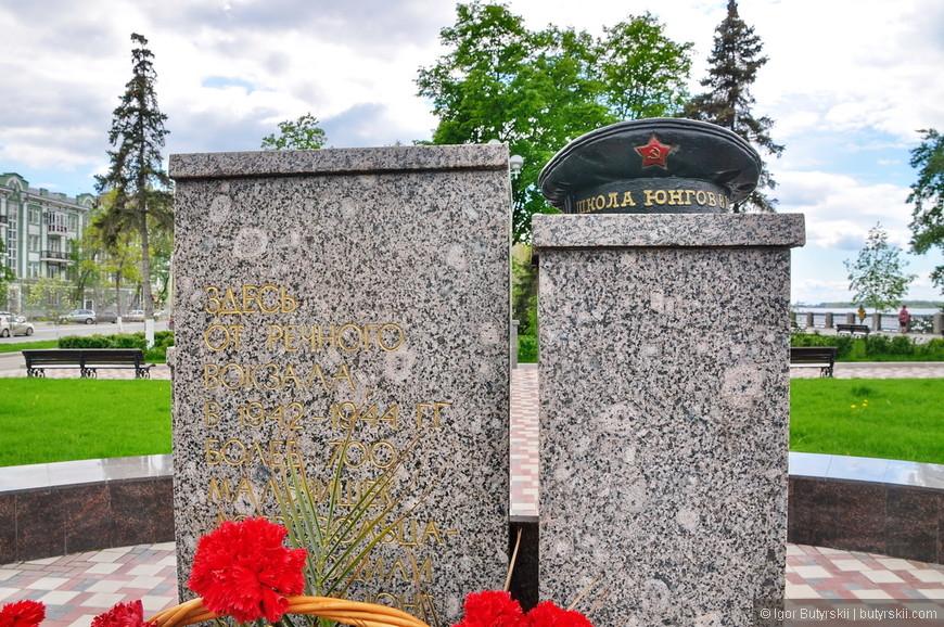 31. Памятник 700 юнгам отправившимся на флот из Самары в 1942-1944 годах.
