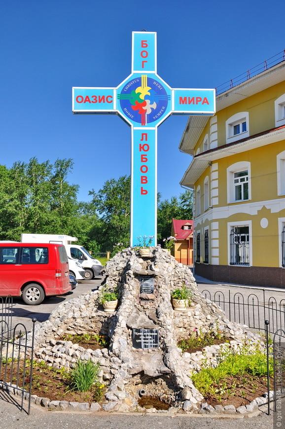 11. В общем, вот такая странная церковь.