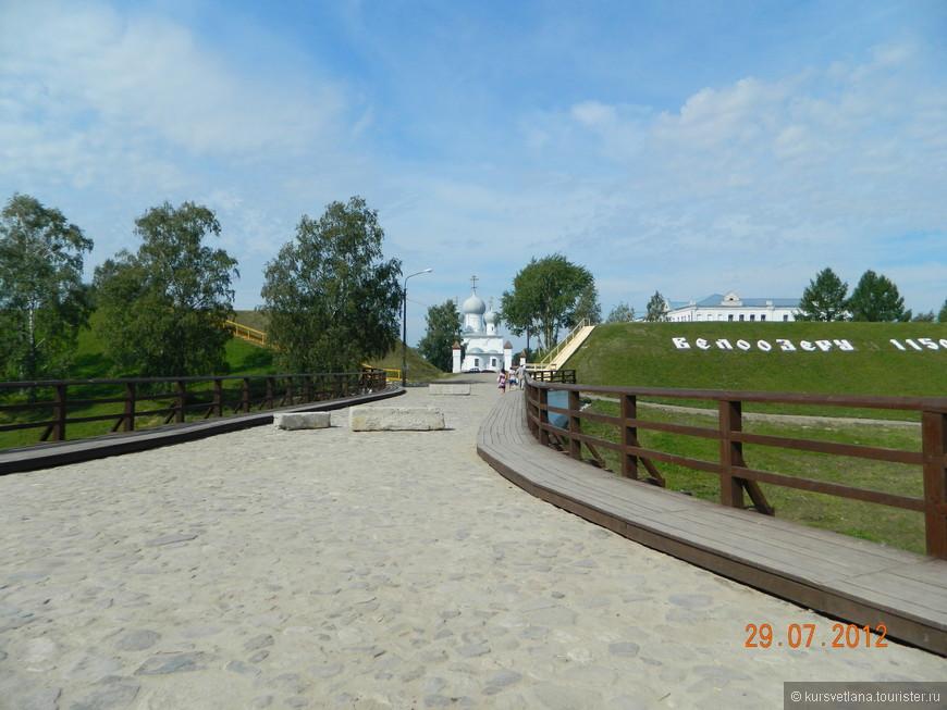 Мощеный булыжниками мостик ведет на территорию Белозерского кремля