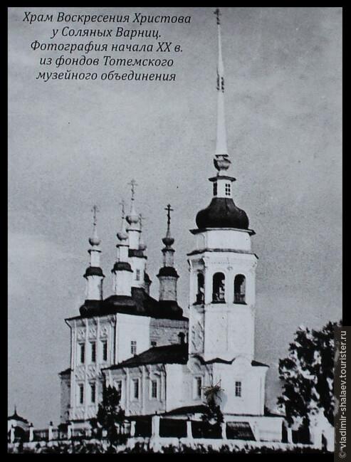 В XIX веке колокольня получила высокий ампирный шпиль. Вот как выглядел этот храм в начале XX века.
