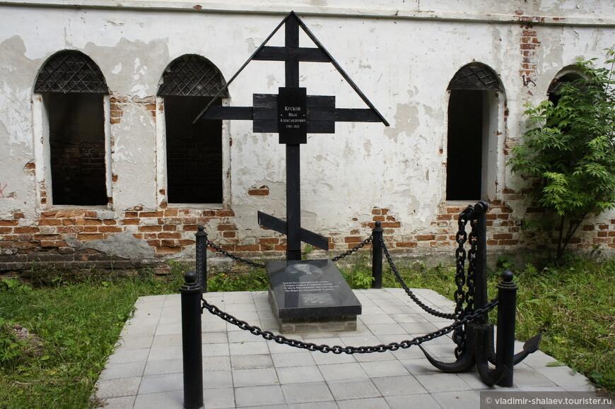 Самое известное - это могила Ивана Кускова, выдающегося русского исследователя Аляски и Калифорнии, создателя Форта Росс в Америке.