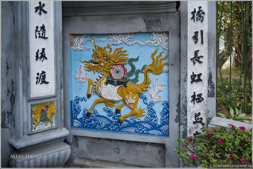 Что за зверь такой - не могу сказать. Какой-то синтез коня и дракона. Наверно, он помогал императору воевать с китайцами... И он, конечно же, - золотой...