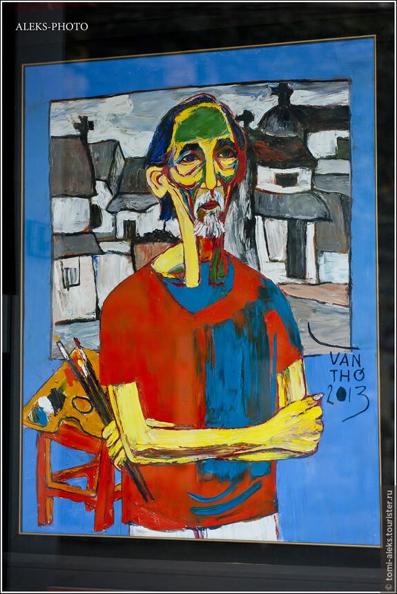Вот такой Ханойский Ван Гог. Не правда ли манера похожа?