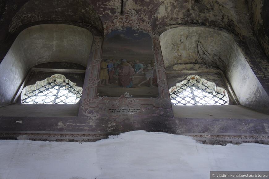 Фрески на северной стороне трапезной верхнего храма.