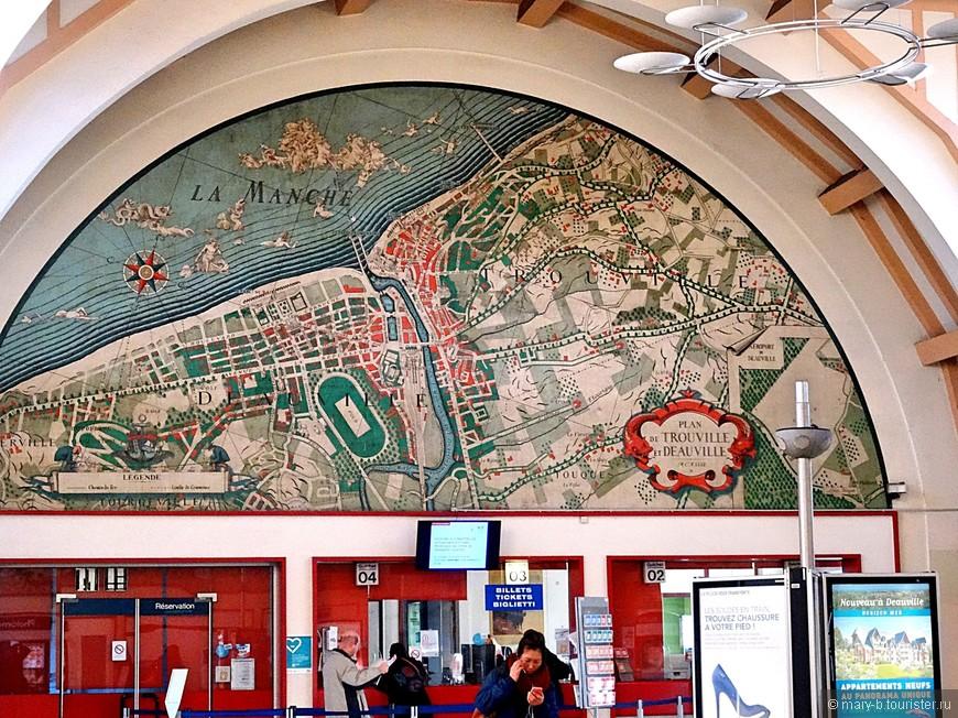 Вокзал Довиль-Трувиль - самое многолюдное место. Хотя и там мы не видели больше 10 человек одновременно. Хотите отдохнуть от многолюдного Парижа в зимний сезон и одновременно подышать морским воздухом - вас ждет тихий Довиль!