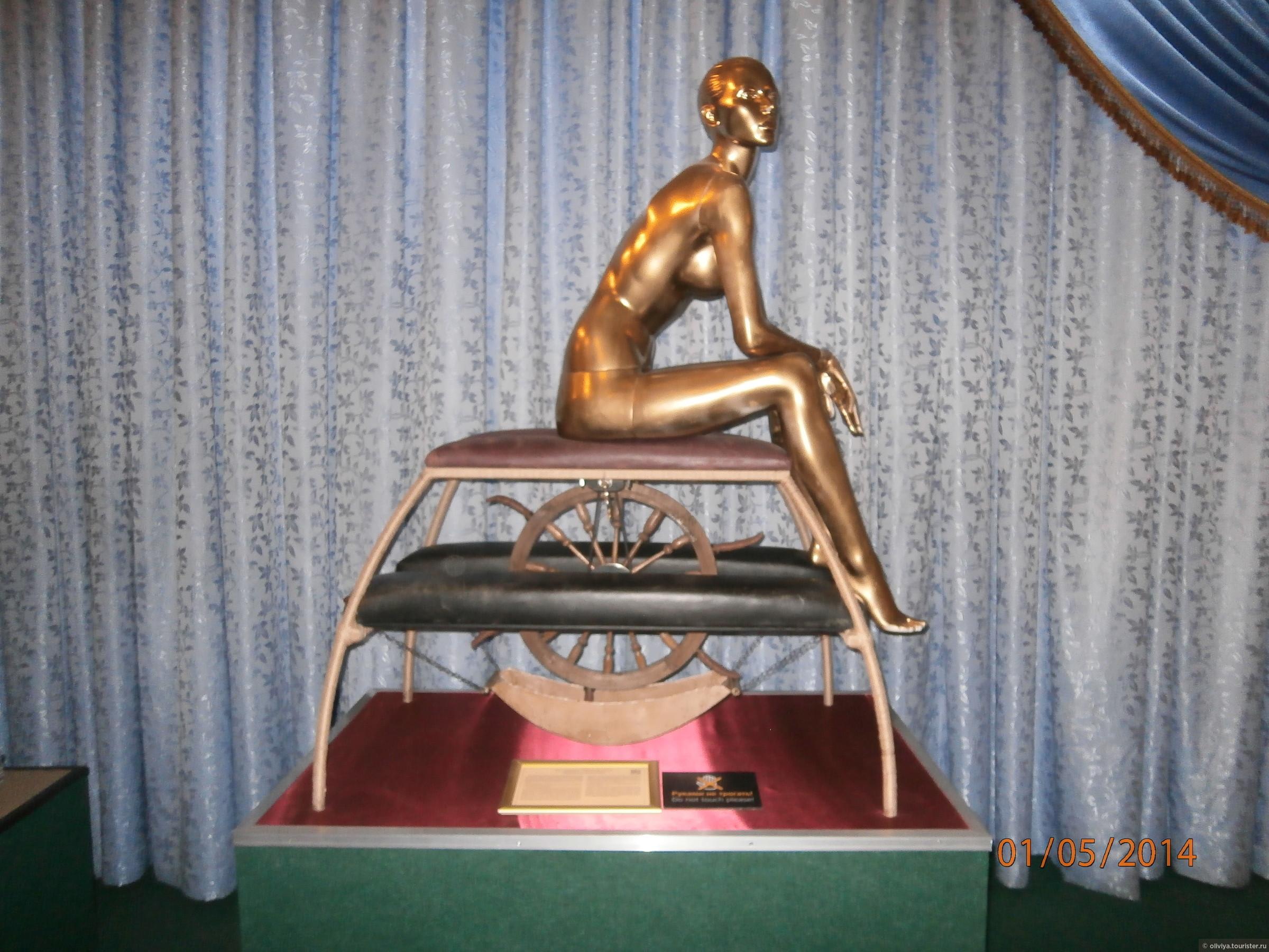 музей секса петербург-ац2