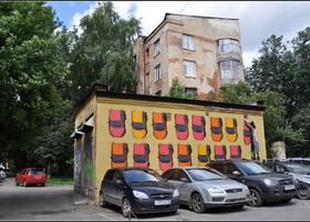 Екатеринбург - столица стрит-арта