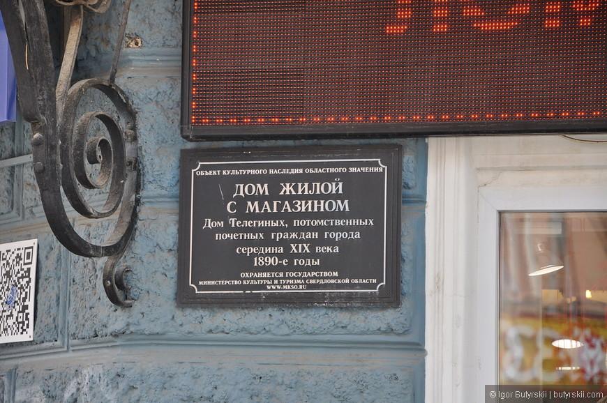 05. Конечно есть здания 19 – начала 20 века. Но «советское время» сильно искалечило улицу новостроем. Что интересно – исторические здания отреставрированы, а советские разваливаются. Видимо должно пройти еще полвека чтобы и их признали «историческими».