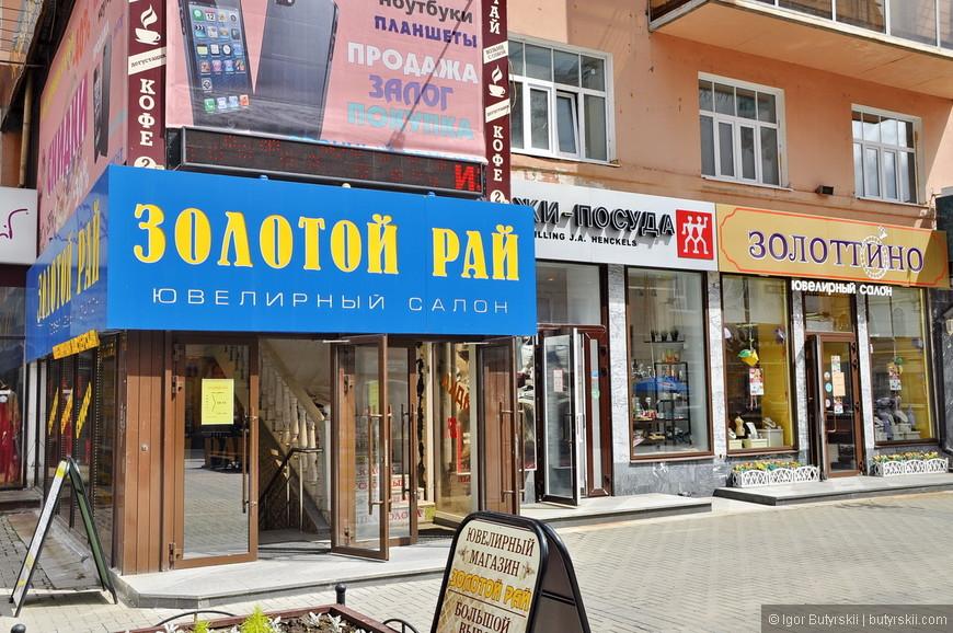 10. Такого я не ожидал от Екатеринбурга. Такое можно простить любому мелкому городу, но это же «столица Урала».