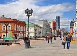Екатеринбург — Улица Вайнера