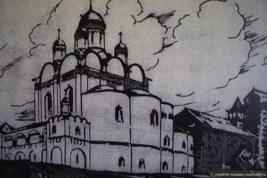 Так выглядел Благовещенский собор на конец XVI века (эскиз С.С. Подъяпольского)